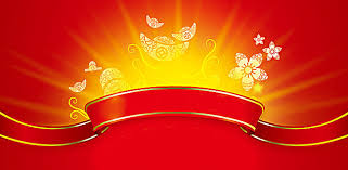 red and gold backgrounds. Wonderful Red Beautiful Red Gold Background Inside Red And Gold Backgrounds