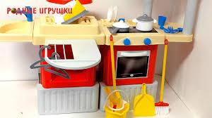 <b>Игровой набор</b> Infinity basic №4 кухня <b>Palau Toys</b> - YouTube