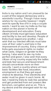 words essay for nd class on what i wish for my country   png