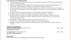 ... resume:Resume Parsing Astounding Cv Parsing Technology Memorable Resume  Parser Api Free Amusing Resume Parsing ...