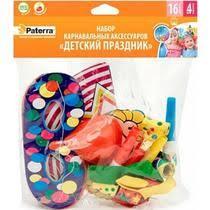 <b>Набор Paterra карнавальных аксессуаров</b> детский праздник ...