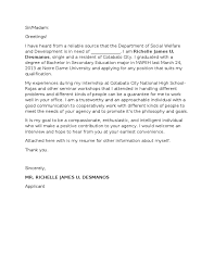 Sample Of Application Letter For Position Application Letter Nso Dswd
