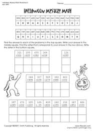 Small Picture Halloween Printable Math Sheets Festival Collections