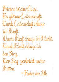 Shakespeare Zitate Romeo Und Julia Deutsch Geburtstagswünsche