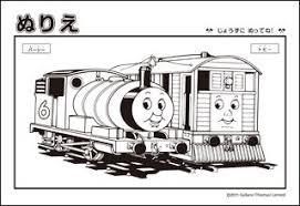 きかんしゃトーマス最新情報 ページ 126 ソドー鉄道広報局による