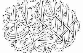 Free Printable Islamic Coloring Pages At Coloring Pages Of Sun Moon