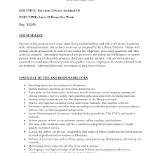 Library Assistant Job Description Resume Academic Librarian Resume Example Public Childrensple Curriculum 76