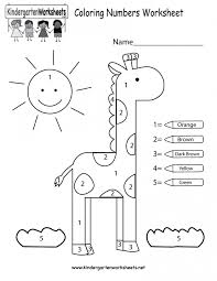 Coloring : Xmas Coloring Pages Exciting Picture Page Worksheets ...