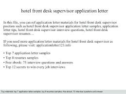 Front Desk Hotel Cover Letters 8 Medical Office Letter Best Ideas Of