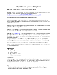 Example Essay Prompts College Scholarship Application Writing Prompt Directions