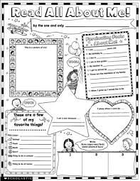 Small Picture all about me worksheets printables Instant Personal Poster Sets