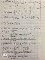 Высшая Математика Образование Спорт ua Решение контрольных по высшей математике
