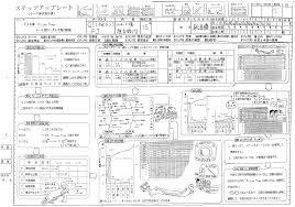 100 Japanese Resume Template Yasminroohi