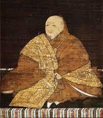 「1336足利幕府」の画像検索結果