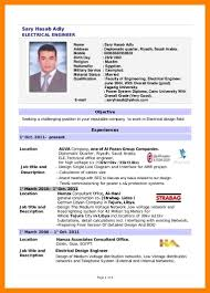 Cv Format For Electrical Engineers Free Download And Experience