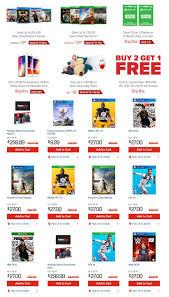 50 gamestop gift card horizon zero dawn plete edition ps4 nba 2k19 ps4 nintendo switch console with grey joy con with 50 gamestop gift card