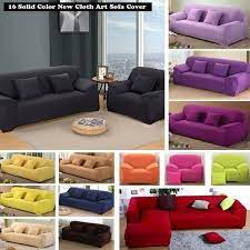 solid color universal sofa seat