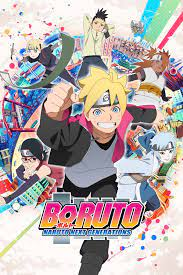 Boruto Naruto Next Generations (Anime)   Japanese Anime Wiki