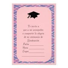 Invitaciones De Graduacion Para Imprimir
