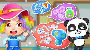 new baby panda s hair salon makeover beauty salon makeup babybus game