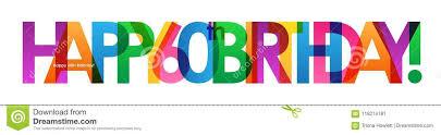 Happy 60th Birthday Banner Stock Illustration Illustration