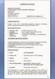 download resume format resume builder software free download