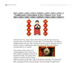 traditional celebration of the chinese new year university  document image preview