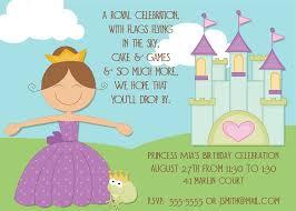 princess birthday party invitations wording invitations cute princess birthday party invitations