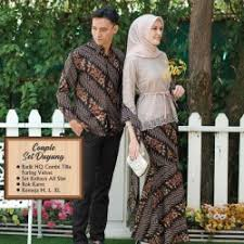 A wide variety of kebaya modern options are available to you, such as kebaya modern. Jual Baju Kebaya Duyung Model Desain Terbaru Harga July 2021