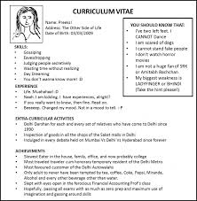 How To Make The Best Resume - Resume Templates