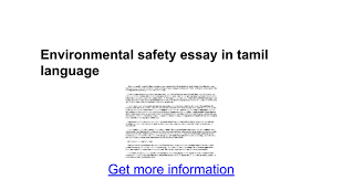 environmental safety essay in tamil language google docs