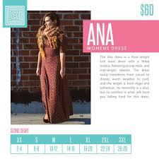 Ana Size Chart Lularoe Dresses Lularoe Shirts Buttery