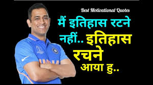 Best Powerful Motivational Video In Hindi Motivational Quotes By