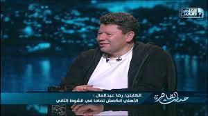 الأقباط متحدون - شاهد.. لم يكن له أنياب.. رضا عبدالعال يكشف أخطاء الأهلي  أمام الدحيل
