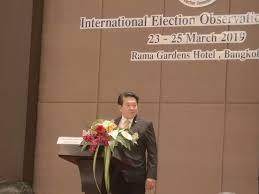 กกต. แจงผู้แทน 11 ประเทศ-องค์การระหว่างปท. สังเกตการณ์เลือกตั้ง