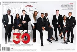 under 30 business