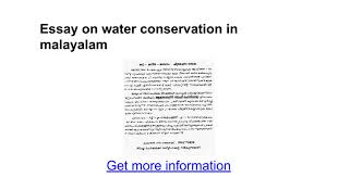 essay on water conservation in malayalam google docs