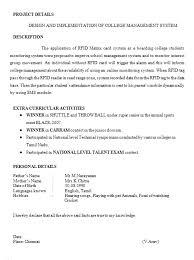 College Student Resume Example Doc bestfa tk