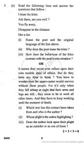 essay literacy thesis essay example tom thesis builder the  linguistic essay linguistic essay
