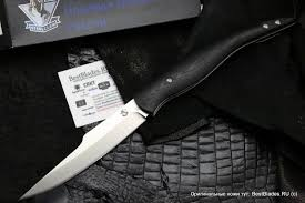 <b>Нож</b> Steelclaw Наваха01 в магазине ножей BestBlades.ru ...