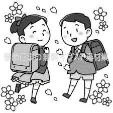 入学式小学校のイラスト 季節行事の無料イラスト素材集