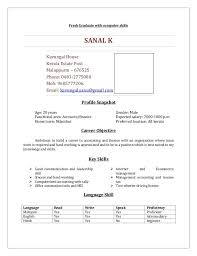 Resume Format For Freshers Graduate And Mechanical Engineers 2016