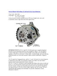 delco cs130 alternator wiring delco image wiring service manual delco remy cs 130 on delco cs130 alternator wiring