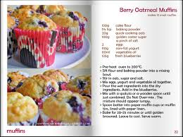 pages from my recipe book