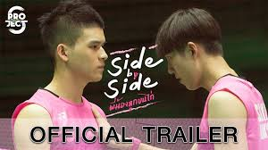 Official Trailer Project S The Series Side By Side พนองลกขนไก