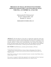 the role of small business in economic growth and poverty the role of small business in economic growth and poverty alleviation in west virginia an empirical analysis pdf available
