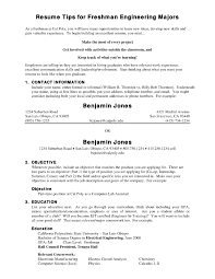 Freshman College Student Resume Examples Template S