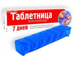 Купить <b>Azovmed</b> / <b>ФораФарм</b> №72 - 7 дней по низкой цене в ...