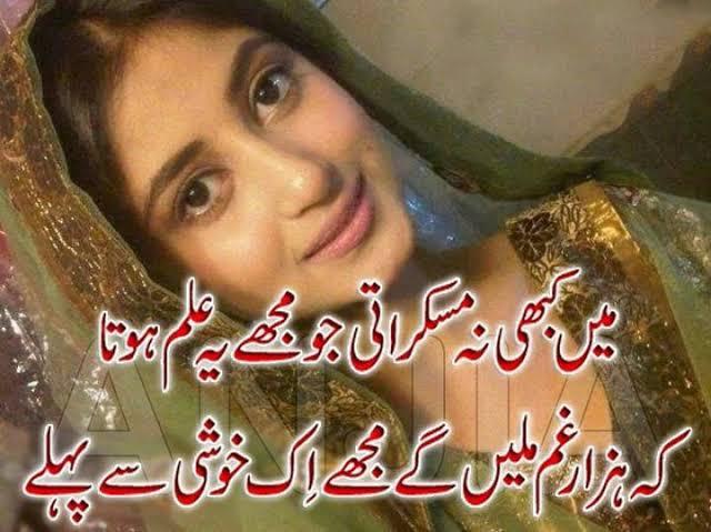 sad shayari 2 line urdu