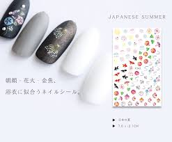 ネイルシール 日本の夏 浴衣 花火 祭り 朝顔 金魚 F242メール便対応ジェルネイル